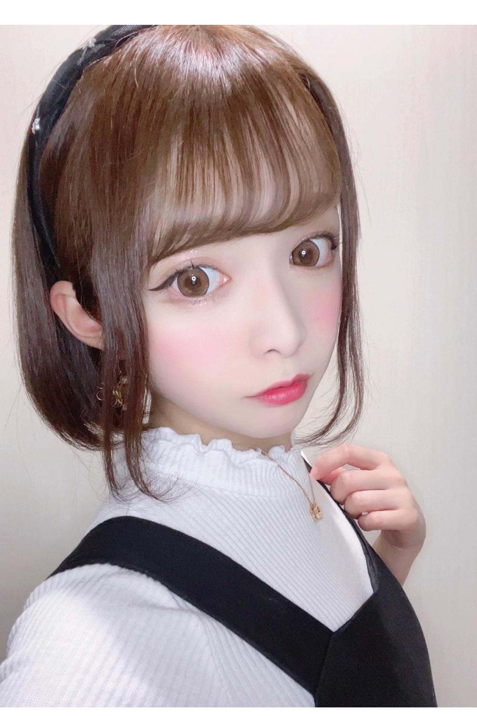 レンタル彼女名古屋愛知
